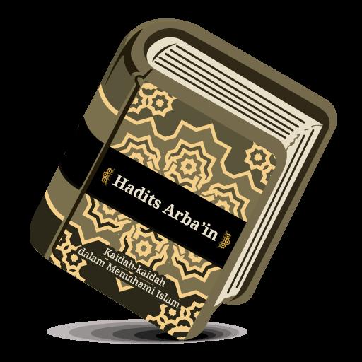 hadits arbain